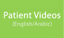 Patient Videos (English/Arabic)
